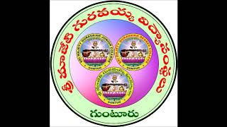 Best part time degree college guntur