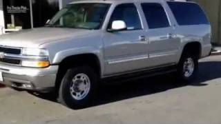 2006 Chevy Suburban 2500 4x4 LT Factory Nav & dvd 1 Owner Low Miles PROTRUCKSPLUS.COM