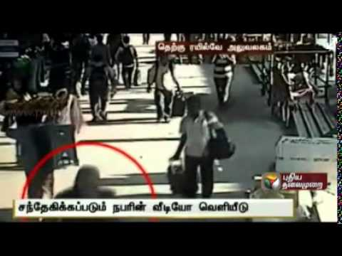 Police Releases suspect video in chennai Central bomb blast