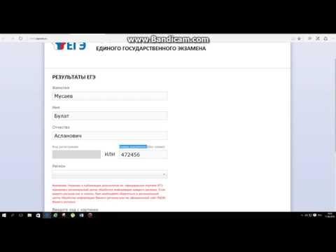 Проект расписания ГИА 2018 / Официальный информационный
