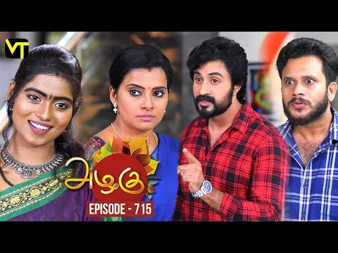 Azhagu - Tamil Serial | அழகு | Episode 715 | Sun TV Serials | 28 March 2020 | Revathy | Vision Time