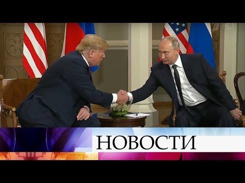 Американские СМИ ополчились на Дональда Трампа после встречи с Владимиром Путиным в Хельсинки.