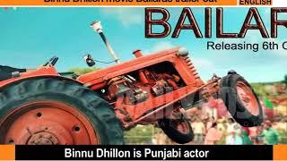 Binnu Dhillon new movie Bailaras trailer out