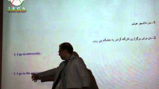 ISCA Tutorials: English Linguistic Workshop (Part 8/9) [16 Aug 2011]
