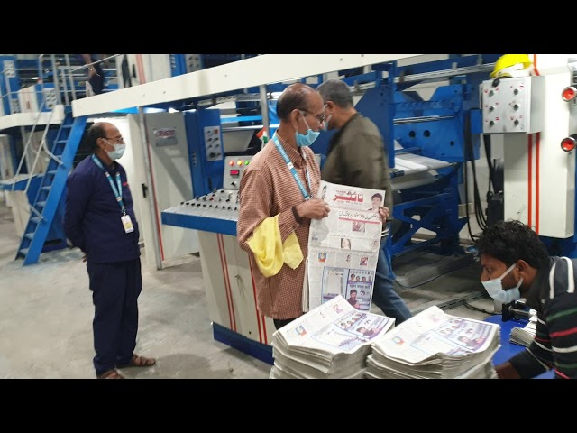 TPP Chairman on inspection while Newspaper is being printed