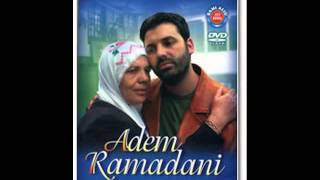 Adem Ramadan - Zgjatma Doren o Vëlla