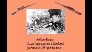 Лучшие снайперы 2 мировой войны