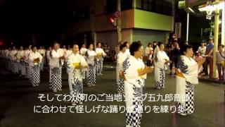 ・14・6・28五九郎祭りを見るやまさん