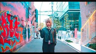 【MV】Never Run Away From Love feat. Ci / D.watt [short ver.]