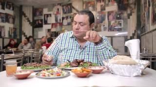 مطعم كبابجي الرفاعي  | الأكيل حلقة كاملة