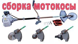 Собираем бензокосу Элпром ЭБК-3450. Ошибки при сборке