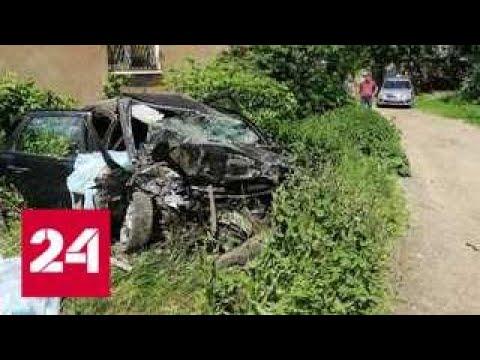 Легковушка сбила девушку и врезалась в дом в Иванове, четыре человека погибли - Россия 24