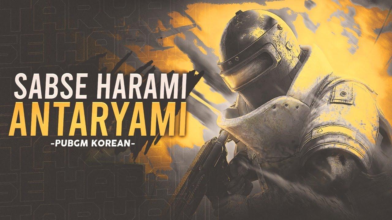 pubg mobile korean version full bhasad || Antaryami gaming