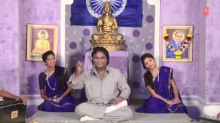 Bamanachya Aanga Madhe Marathi Bheembuddh Geet By Anand Shinde [Full Video Song] I Bana Swabhimani