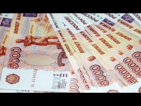 Страхование банковских вкладов. Утро с Губернией. GuberniaTV