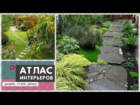 Садовые дорожки на даче: идеи как сделать своими руками