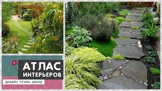 видео Садовые дорожки как часть ландшафтного дизайна