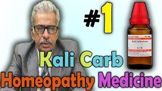 Homeopathy Medicine - Kali Carbonicum (Part-1) -- Dr P.S. Tiwari