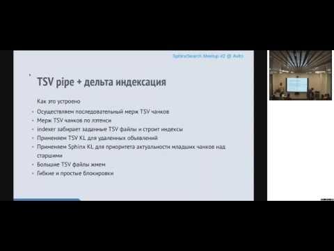 Бэк-офис в Avito: миллиард объявлений на 10 серверах | Вячеслав Крюков