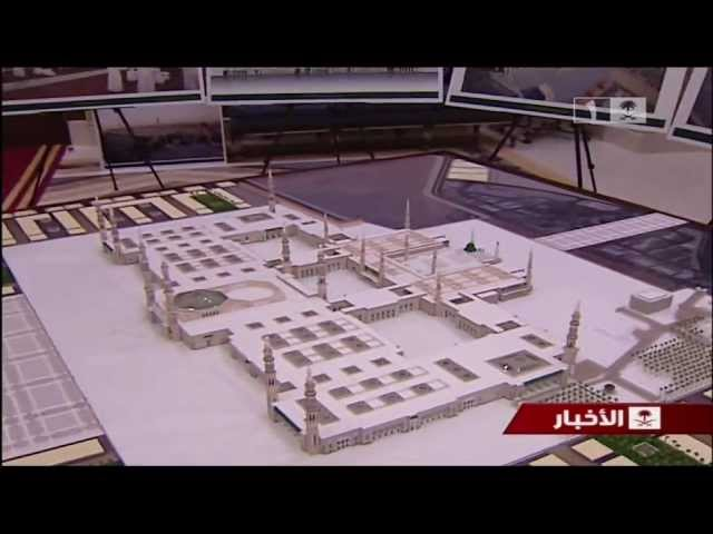 Largest Masjid Al-Nabawi Expansion Project 2013 Final Travel Video