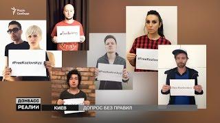 Пленные разведчики ЛДНР  обмен по новому курсу или козырь в Гааге   «Донбасc Реалии»