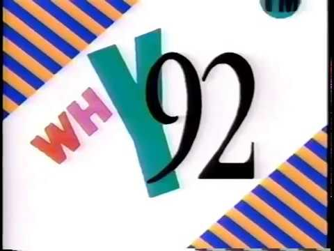 1992 KG Y92 Pop Radio  Paul & Phil Commercial  Sacramento 80s 90s