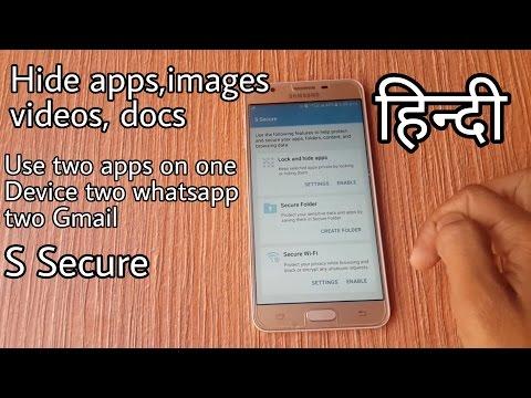 Samsung Galaxy J5 & J7 Prime S Secure Mode explain in Hindi