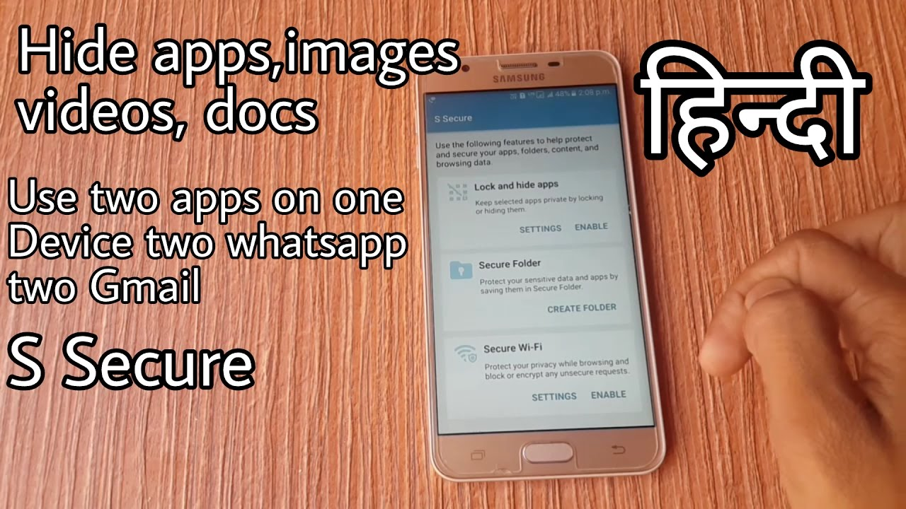 Samsung Galaxy J5 & J7 Prime S Secure Mode explain in Hindi : LightTube