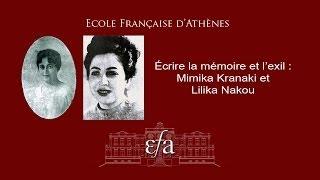 EFA séminaire: programme « Athènes-Paris 1945-1975″. 09 Avril 2014.