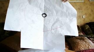 ATA NEO 12R Отстрел, регулировка приклада