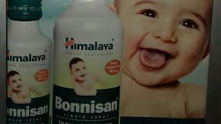 Bonnisan syrup आपके बच्चों के संपुर्ण विकास के लिए हर्बल टानिक company Himalaya harbal care