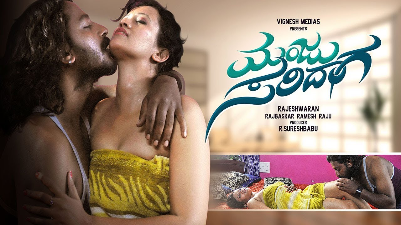 Download Kannada movies full Manju Saridaga kannada movie  kannada new movies red pix gana