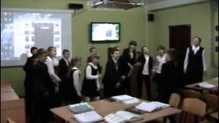 Школа №16 Кременчуг -2013г Урок английского языка