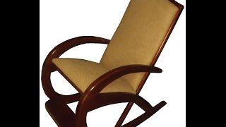 видео кресло качалка купить дешево