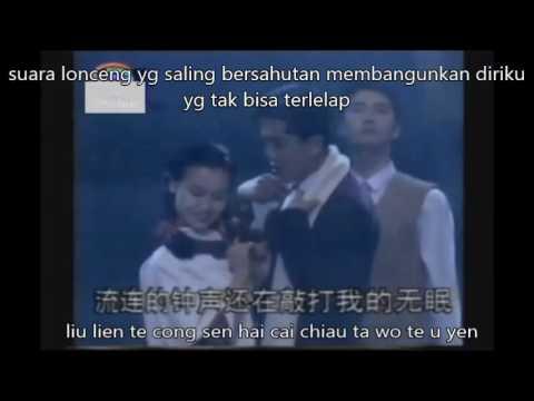 Tau Sen I Ciu (lirik Dan Terjemahan)
