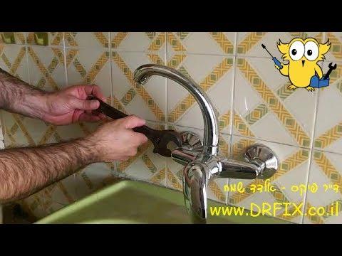 איך להחליף ברז סוללה מהקיר, כולל למדים How to replace a wall battery faucet, including fittings