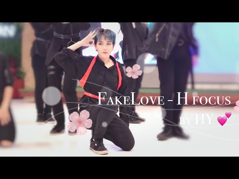 [H focus] Fake Love- BTS dance cover by The A-code
