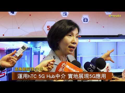 【MoneyDJ財經新聞】頻譜競標拚年底 台灣離5G還有多遠?