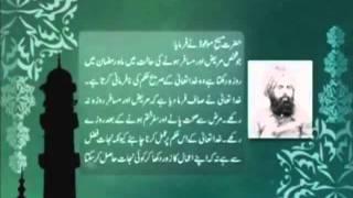 Saying of Hadharat Masih-e-Maud o Mehdi-e-Maud Regarding Fasting.flv