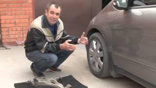 Проблемы с рулевым управлением