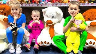 Peek a boo Song with Dad and Four kids | Songs for Children