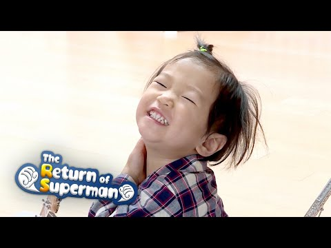A New Family Will Come~! What's your Dad's Name? Kang Gary~~ [The Return of Superman Ep 314]