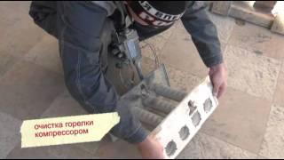 видео техническое обслуживание котельной