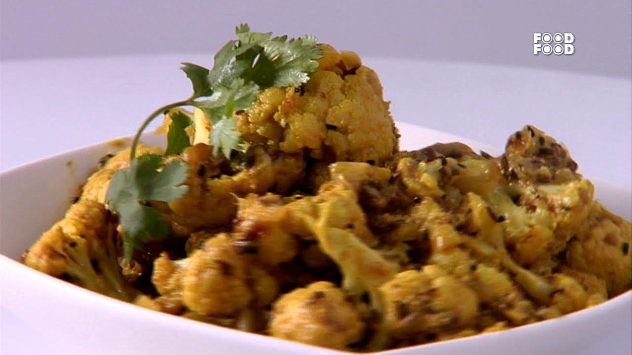 Achari gobhi sanjeev kapoors kitchen youtube forumfinder Gallery