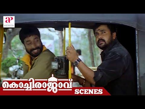 Kochi Rajavu Malayalam Full Movie Downloadinstmankgolkes