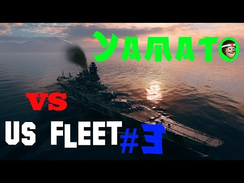 Yamato vs. US Fleet #3 - World of Warships