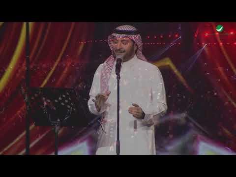 Majid Al Muhandis ... Tenadeek | ماجد المهندس ... تناديك - حفل الدمام 2018