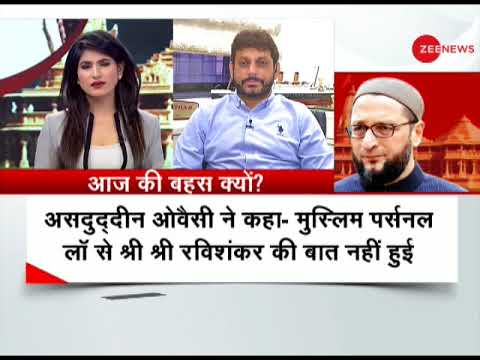 Taal Thok Ke (Part 2): Is Owaisi trying to tense matters between Shia Sunni on Ayodhya temple?