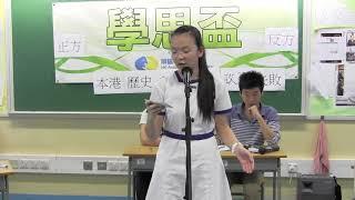 Publication Date: 2019-08-19 | Video Title: 20140525 學思盃中學組 本港歷史文物保育政策失敗(拔