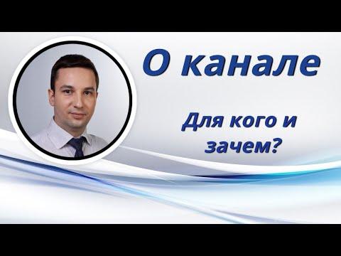 О канале | Твой личный финансист